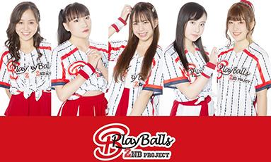 playballs.jpg